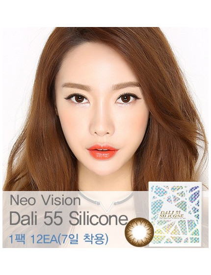 Neo Dali 55 Brown Silicone hydrogel lenses (1box /12 pcs /1 week)[네오비젼] 달리55
