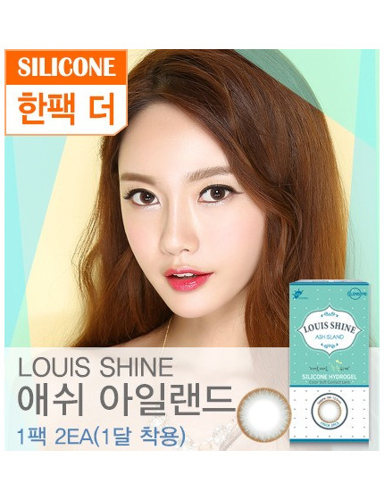 Louis Shine Ash Island Silicone hydrogel(1 month 2pcs/box)루이샤인 먼슬리 애쉬아일랜드