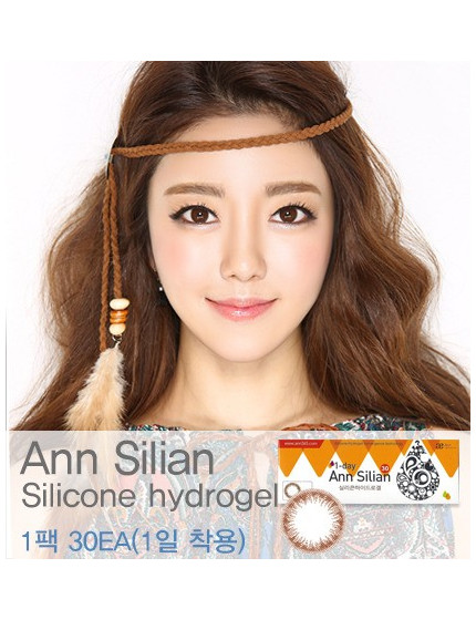 Ann Silian Silicone hydrogel(1 day/ 30pcs/box)실리안