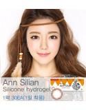 Ann Silian Choco Silicone Hydrogel (1 day/ 30pcs/box) 실리안 초코