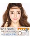 Ann Silian Silicone hydrogel(1 day/ 30pcs/box)실리안