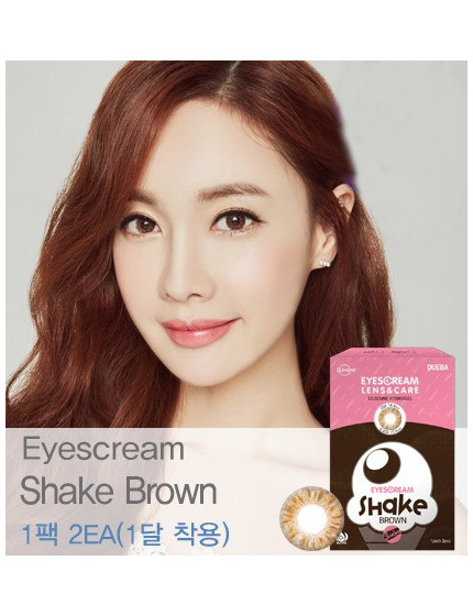 Eyescream Shake Brown (1 month 2pcs/box) 아이스크림 쉐이크 브라운