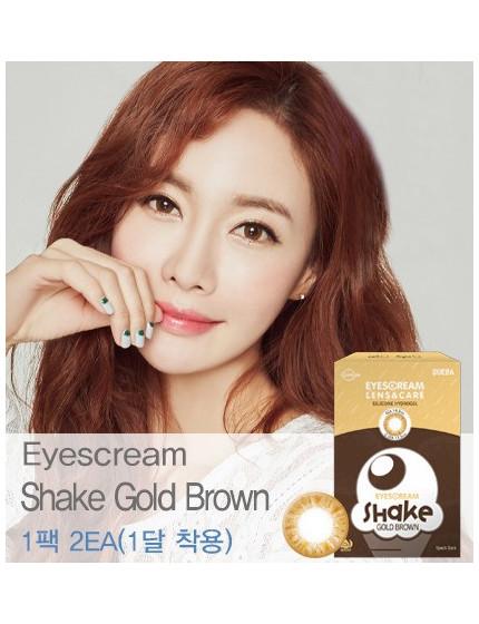 아이스크림 쉐이크 골드브라운 Eyescreanm Shake Glod Brown(1 month)