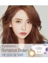 Eyeblance Romance Brown(1 month 2pcs/box) 아이블랑 로맨스 그레이