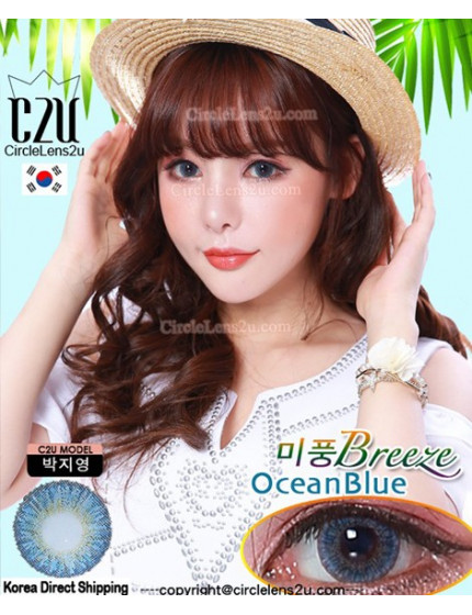 Breeze Ocean Blue (12 months/1 lens/vial)