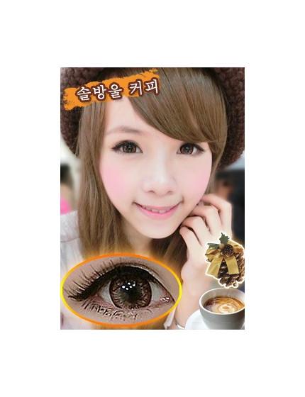 솔방울 커피Hazelnut Cafe
