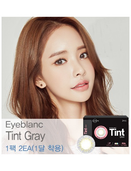 Eyeblanc Tint Grey (1 month/2 lens/box)