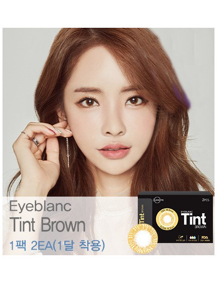 Eyeblanc Tint Brown (1 month/2 lens/box)