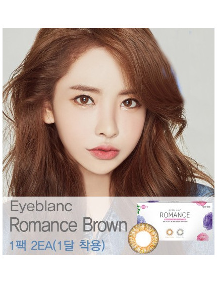 Eyeblanc Romance Brown(1 month 2pcs/box) 아이블랑 로맨스 브라운