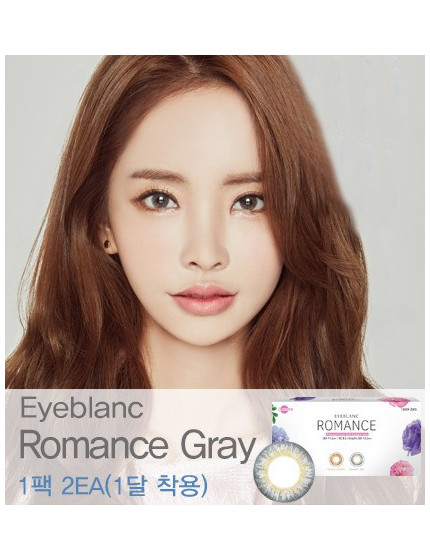 Eyeblanc Romance Grey (1 month/2 lens/box)