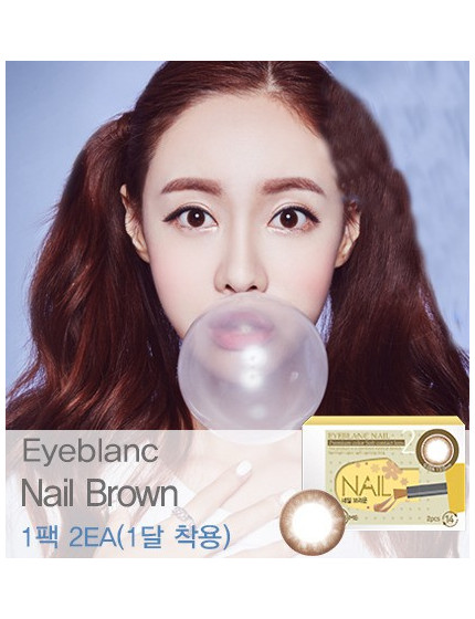 Eyeblanc Nail Brown (1 month 2 pcs/box) 아이블랑 네일 브라운
