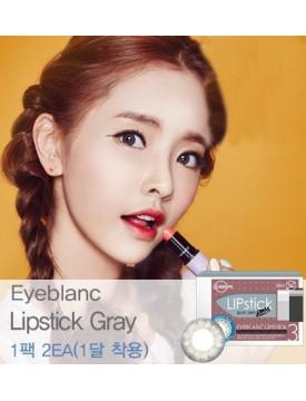 아이블랑 립스틱 그레이 Eyeblanc Lipstick Gray (1 month)