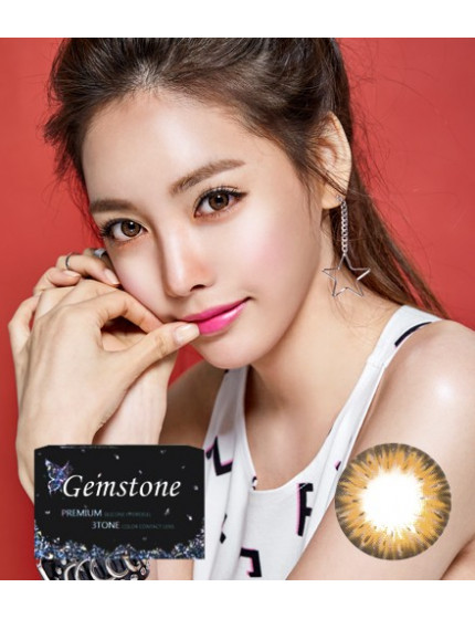 Gemstone Brown (1 month/2pc/box) 젬스톤 브라운