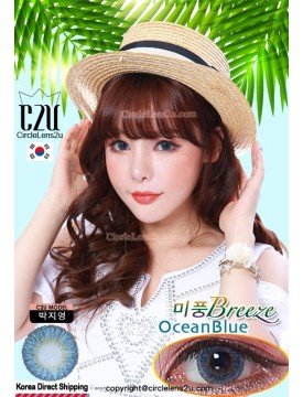 Breeze Ocean Blue
