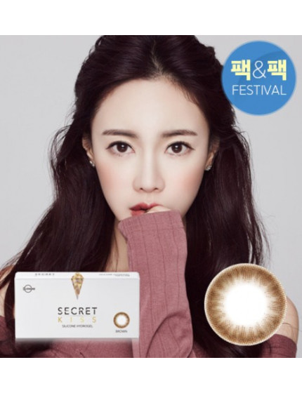 Secret Kiss Brown Silicone hydrogel (1month/2pcs/box) 시크릿 키스 브라운