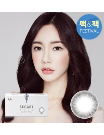 Secret Kiss Grey Silicone hydrogel (1 month/2 lens/box) 시크릿 키스 그레이