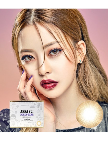 Anna Sui Dolly Girl Tint Brown (2 weeks/4pc/box) 안나수이 돌리걸 틴트 브라운