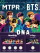 BTS DNA (1 month/2 lens/box)