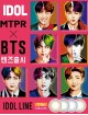BTS IDOL (1 month/2 lens/box)