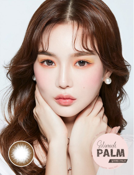 Silimedi PALM Gray Silicone Hydrogel (3-6 months/1pc/vial) 실리메디PALM 그레이