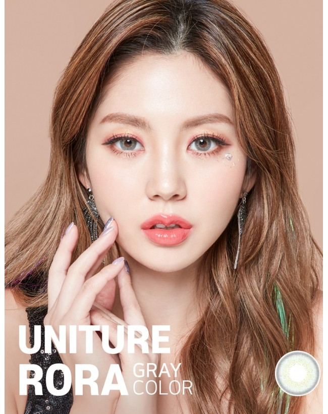 Uniture Rora Brown Silicone Hydrogel (1 month/2 lens/box)