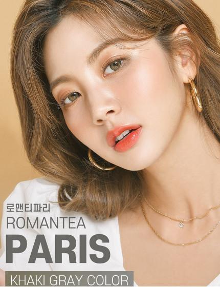 Romantea Paris Khaki Grey (1 month/2 lens/box)