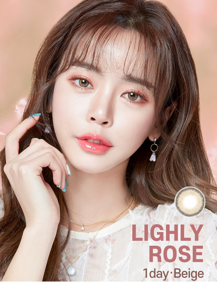 Lighly Rose Beige (1 day/30 lens/box)