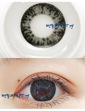 SCL Secret Grey Silicone Hydrogel (10-12 months/1 lens/vial)