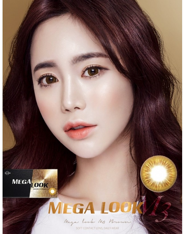 Mega Look M3 Brown Silicone Hydrogel (1 month/2 lens/box)