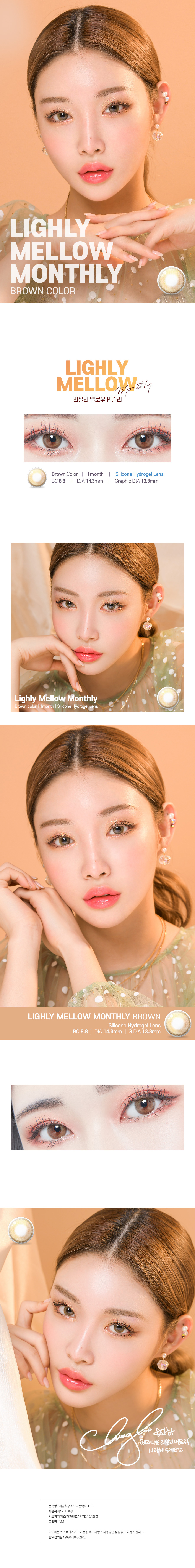 Lighly Mellow Brown Monthly